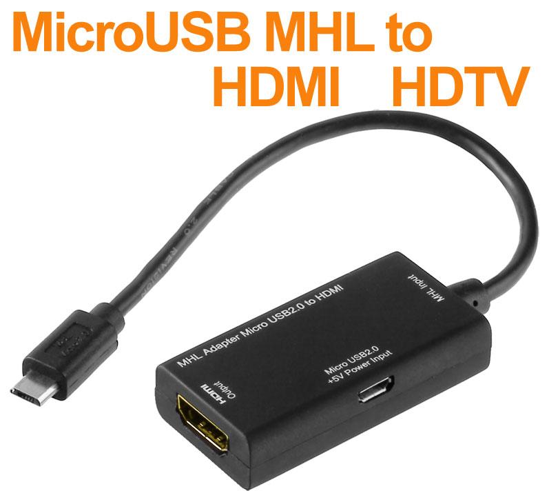 mhl adapter kabel micro usb auf hdmi f lg optimus 4x hd. Black Bedroom Furniture Sets. Home Design Ideas